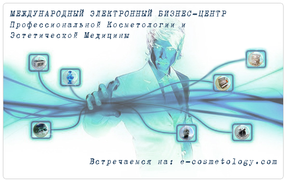 internet-business1.jpg