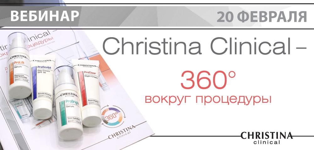 Banner-480х1000-_Clinical_на-сайт-НикОль.jpg