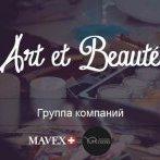 Art et Beaute