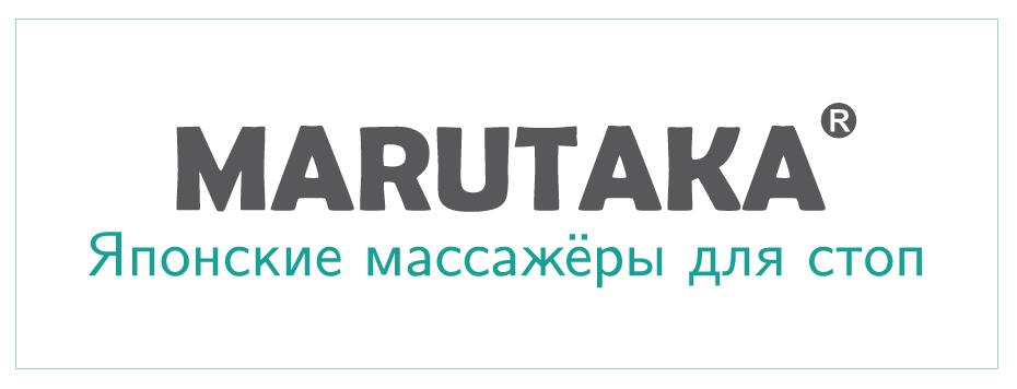 marutaka_logo.jpg