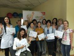Учебный центр Лана, Астана