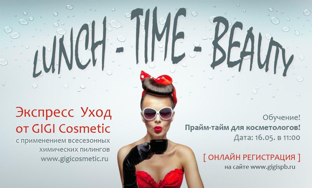 GIGI_COSMETIC_Lunch-time-beauty.thumb.jpg.6fe9d6e8c866a9e80c5f197fd737a9b2.jpg