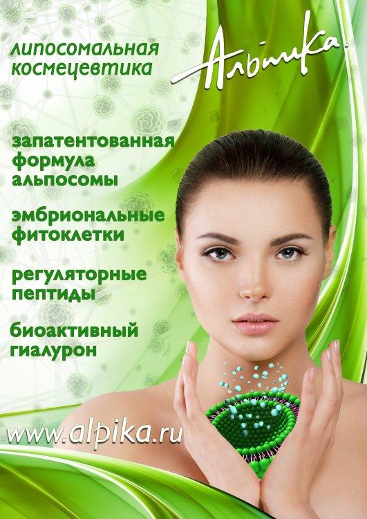 poster A2 greeng_.jpg