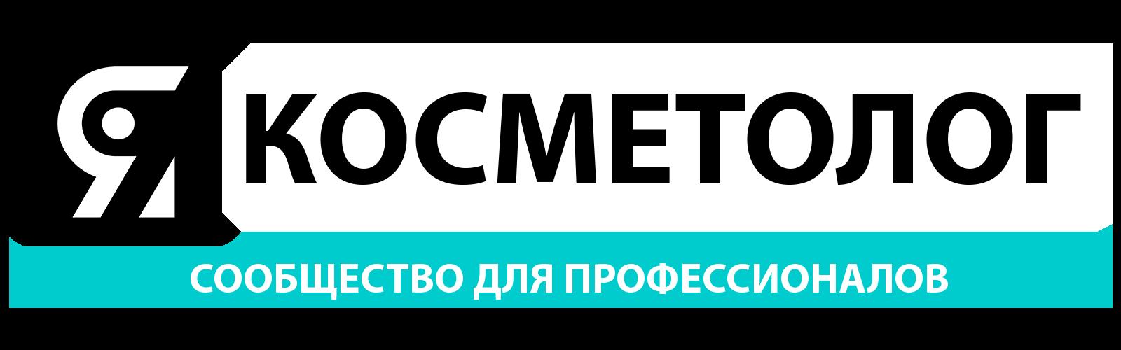 Форум Косметологов