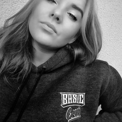 Ксения Грицева