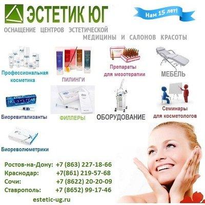 Екатерина Эстетик-Юг