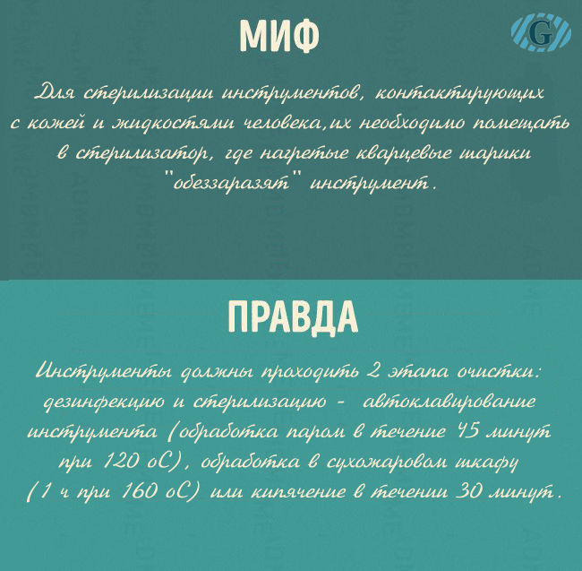 1466264273_mifojivot10.png