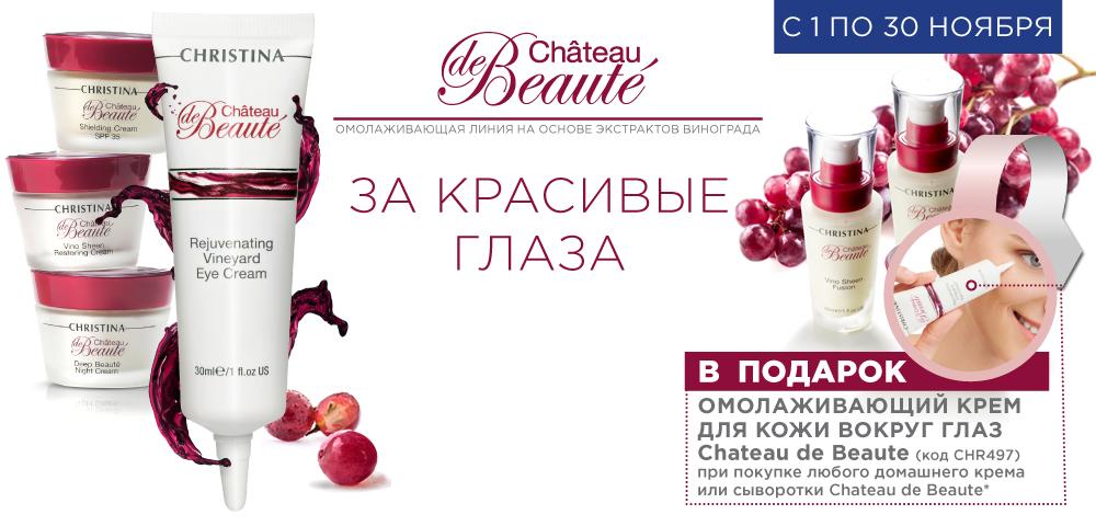 59f99644957ad_Banner-4801000-_3_Chateau_--.jpg.6ff9400e3616f9d0a35fc51b66887069.jpg