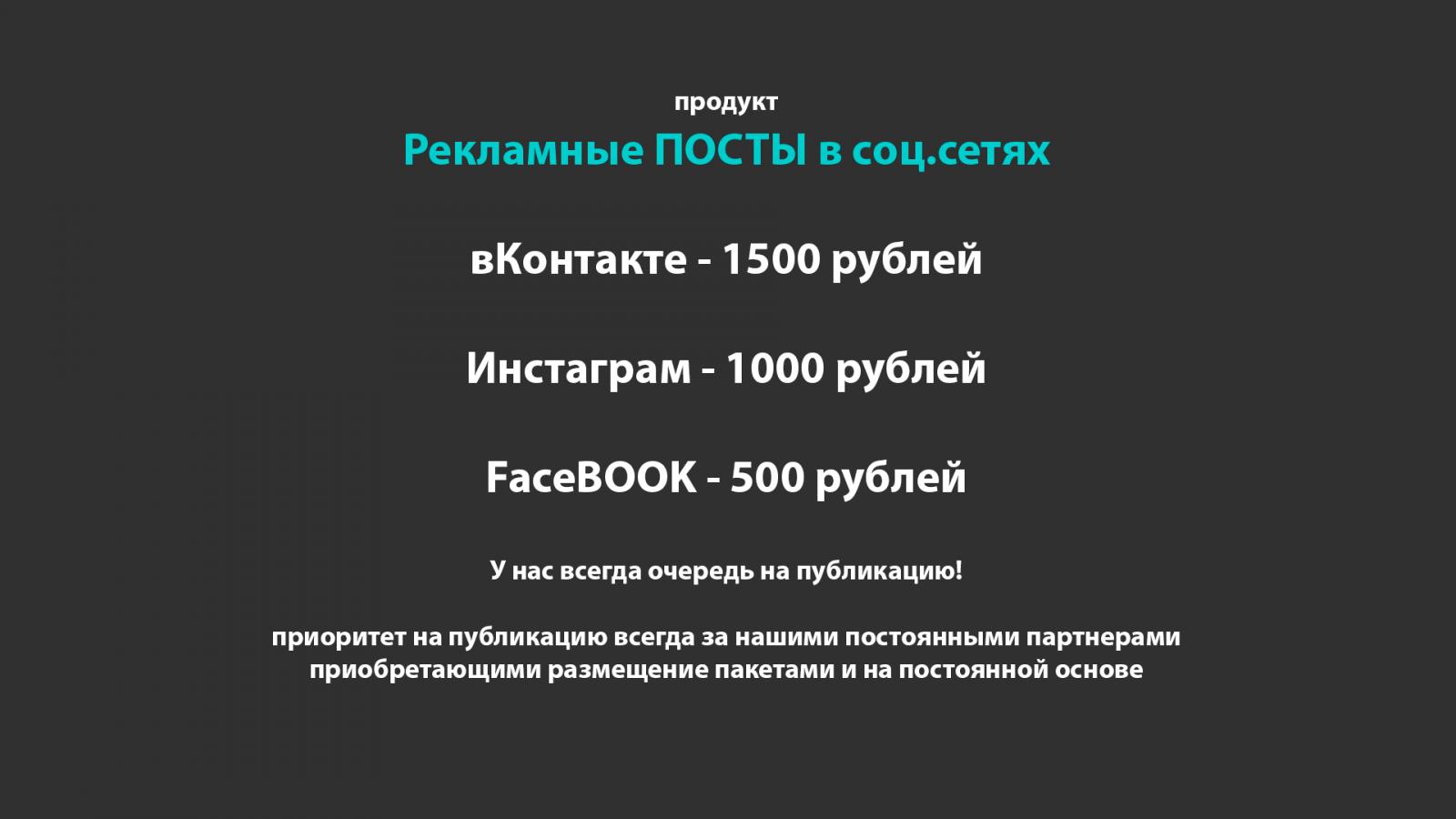 950 Презентация ЯКОСМЕТОЛОГ посты.png