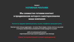 960 Презентация ЯКОСМЕТОЛОГ натив.png