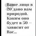 Svetlana_G2202