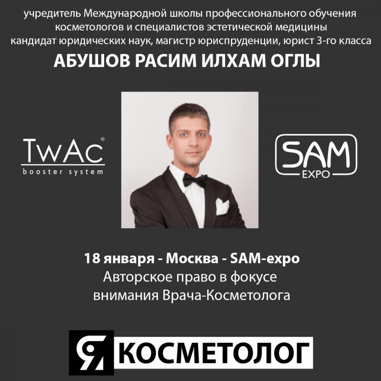 новАБУШОВ .png
