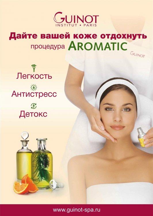 aromatic.thumb.jpg.472d5aa725cc586f9b169baa033710ff.jpg