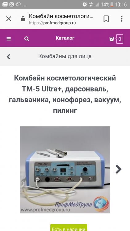Screenshot_20180304-101609.thumb.png.82c5b64903d3fbf4fa4c21c8cffd36e6.png