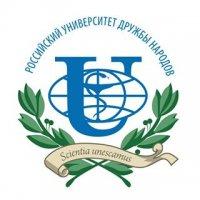 Кафедра Эстетической Медицины ФПКМР РУДН А.В Майоровой