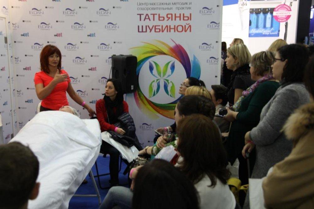 Шубина Татьяна на стенде ELDAN  окт-17.JPG