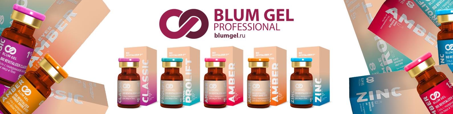 Blum Gel