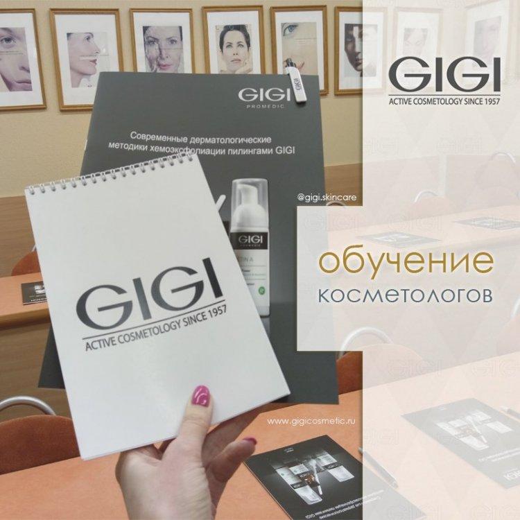 GIGISkinCare_42.jpg