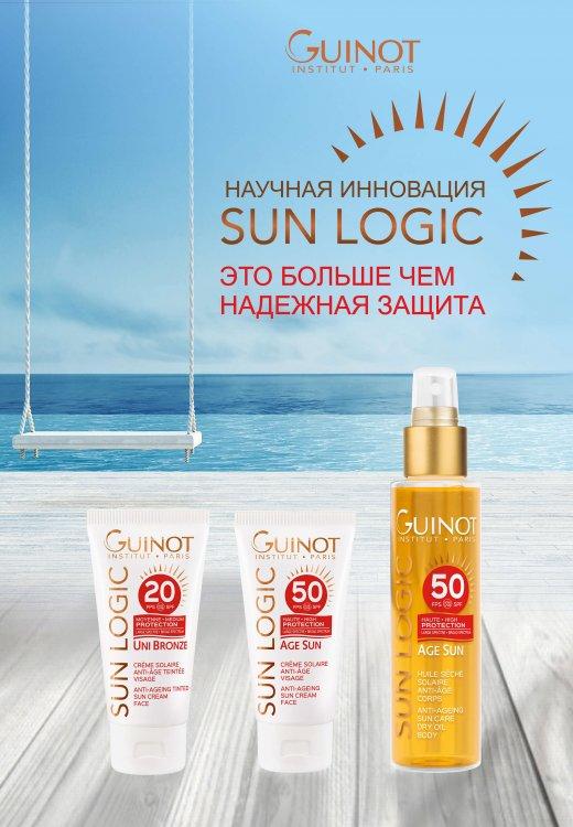SUN_LOGIC_products_1.thumb.jpg.ef774b4bfb8700439ecd65c01d70c28b.jpg