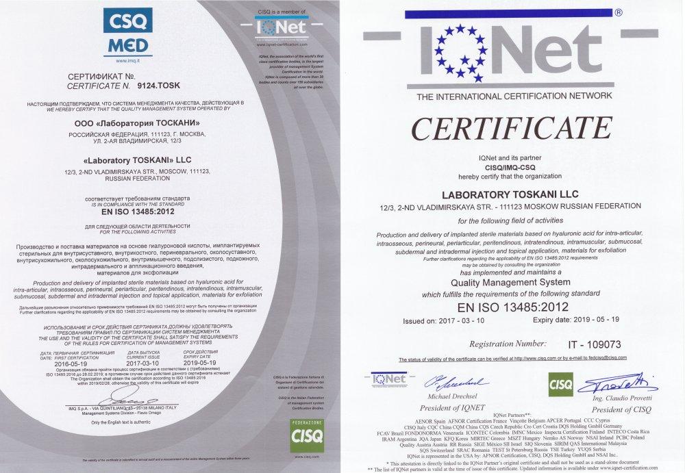 Toskani_sertifikats.jpg