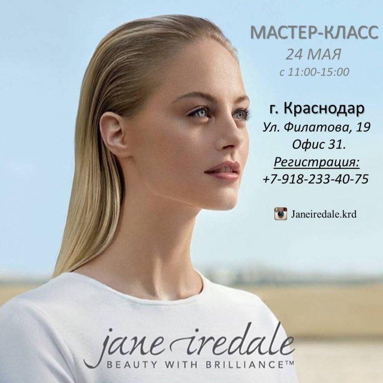 2018-05-24_JaneIredale_МятлеваОксана.jpeg