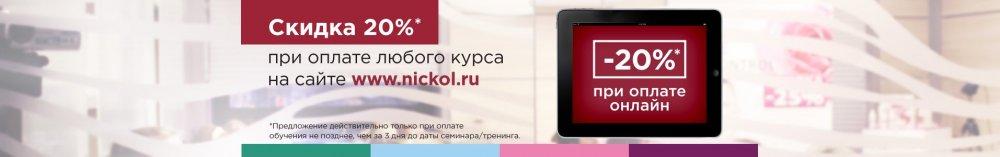SKIDKA_INSIDE_banner_1913x300.thumb.jpg.664737721fc9f5f49e2f0f045e91be2e.jpg