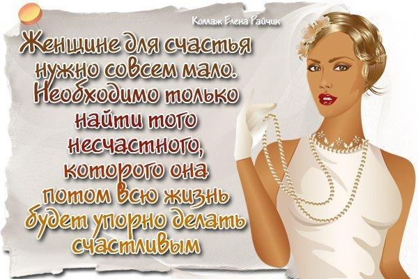 0_25bb83_82ec800f_orig.jpg