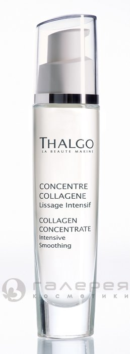 VT16008 сыворотка с коллагеном kt16010 -vt12004 thalgo concentrat  colagen pentru primele riduri 30 ml.jpg