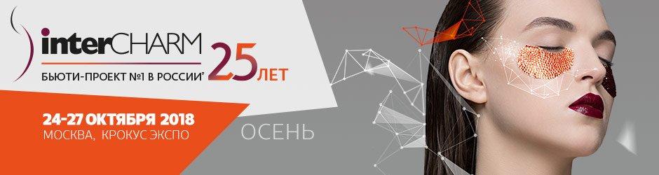 header_autumn2018_ru3.jpg.9ba5c424bf69ae797dacab7afd2b6c0d.jpg