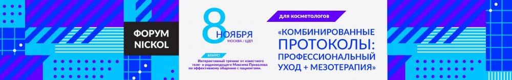 neon_nickol_web_banner_1920x300.thumb.jpg.14810416fe63f9a6f452302d87e617a0.jpg