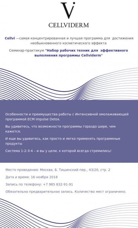 16.11.jpg
