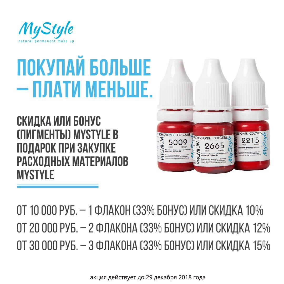 mystyle-5-6-dec.jpeg