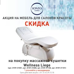 ionto-wellness-liege-dec.jpg