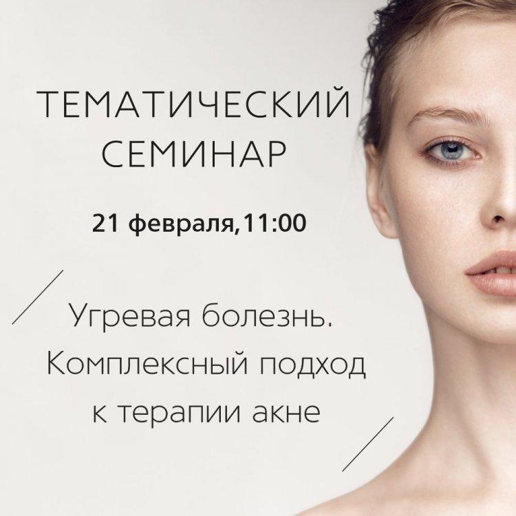 1000x1000_Acne.thumb.jpg.8d6b33192af21623dc826f2e0ba859fc.jpg