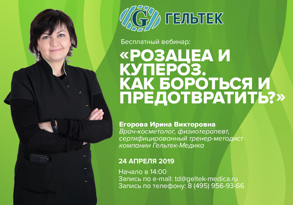 2019_04_24.png.22799dad378f75cf432ca253093f4db0.png