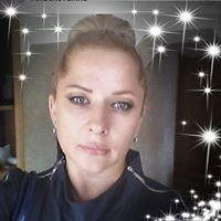 Инна Велибекова