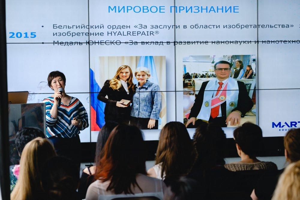 HYALREPAIR Expert Meeting (3).jpg