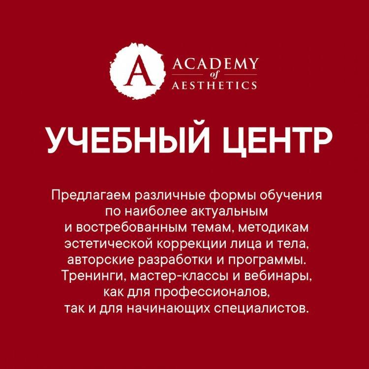 acadmemest_center_v01.jpg