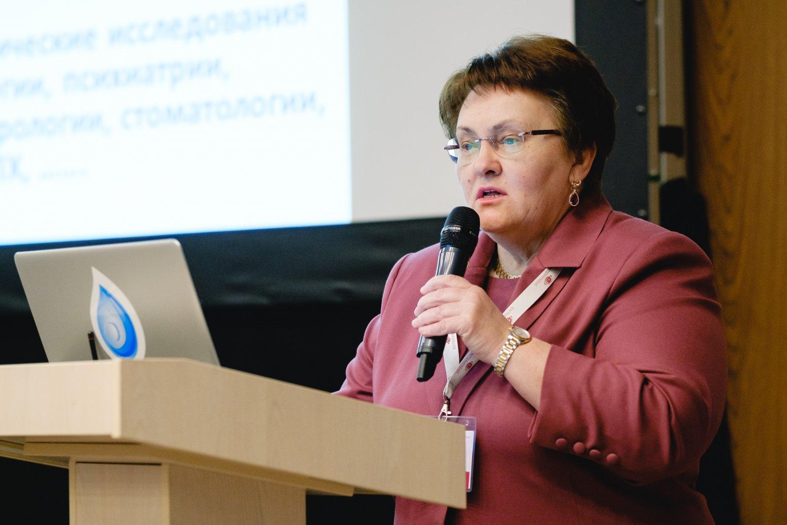 Ольга Ратмировна Орлова