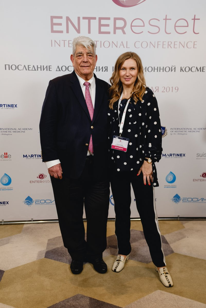 Филипп Пети и Наталья Михайлова