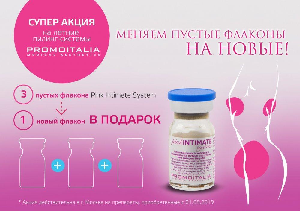 pink.thumb.jpg.026e1ba18865f97264b6cfc0691a6dc5.jpg