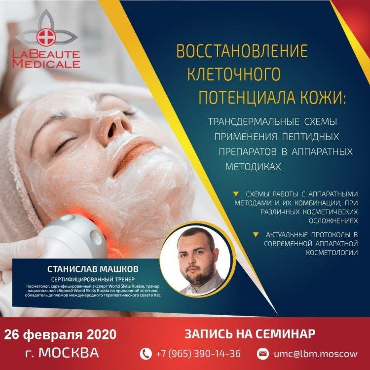 Станислав Машков-01.jpg