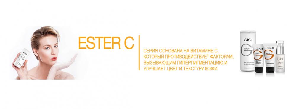 GIGI_COSMETIC_Slide2_EsterC_2.png