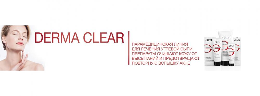 GIGI_COSMETIC_Slide6_Derma_Clear.png