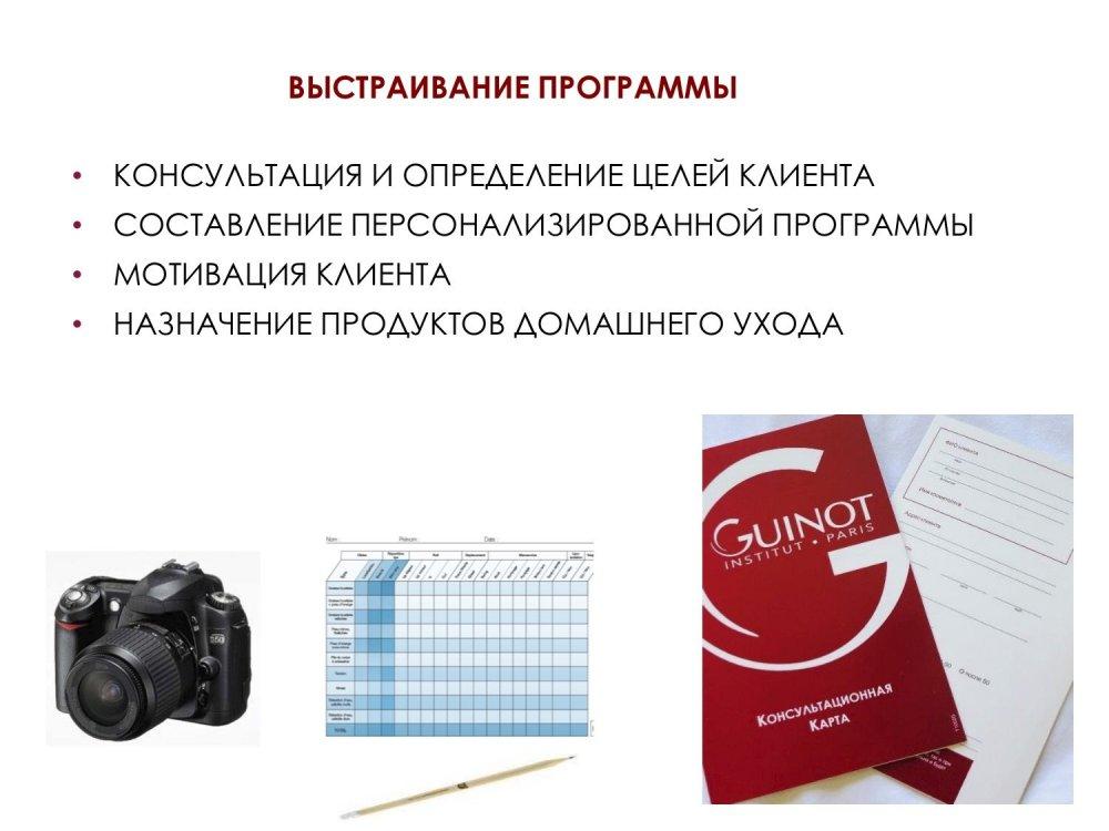 26.thumb.jpg.52e8f8e55345226236cb89ed9496c9c9.jpg
