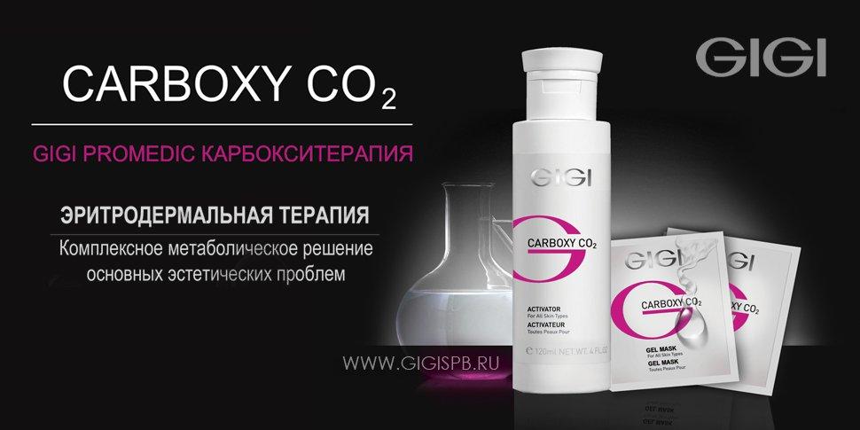 GIGI_MAIN_BANNER_CarboxyCO2.jpg